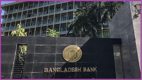 Bangladesh-Bank-upobank