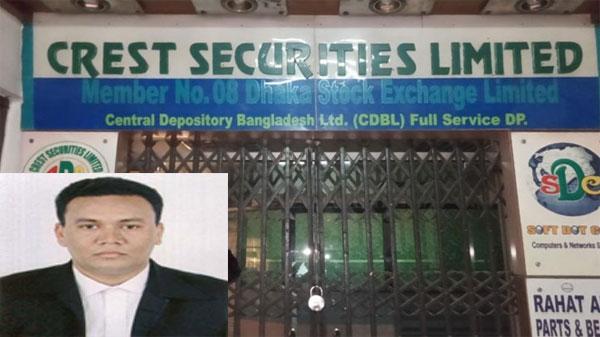 Crest-securities_