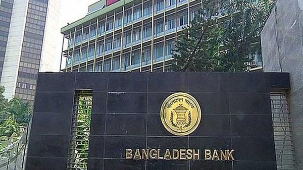 bangladesh-bank-