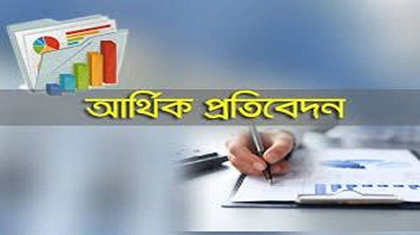 finacial-report