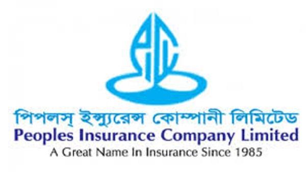 people-insurance