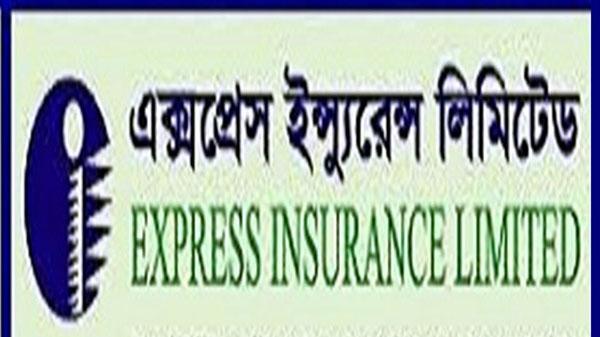 Express_Insurance-