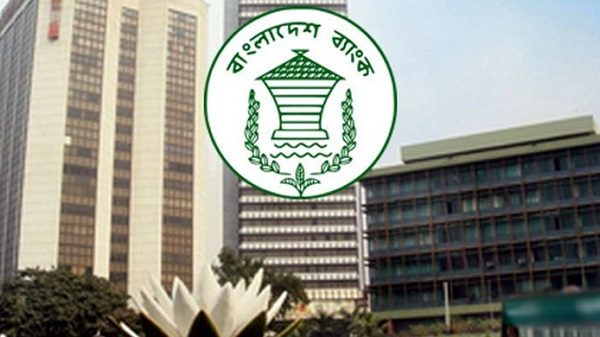 bangladesh-bank-