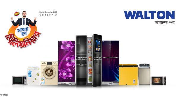 walton-risngbd-1-2008100934-600x337
