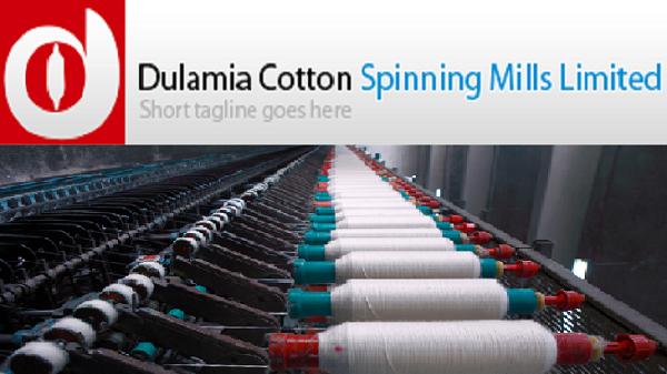 dulamia cotton