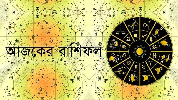 rashifal-banglarkantho