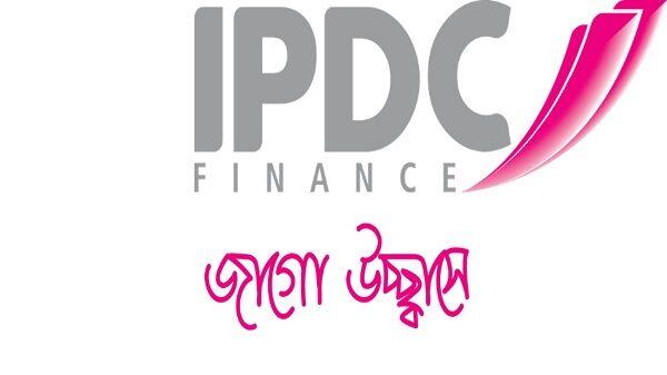 IPDC-Finance-