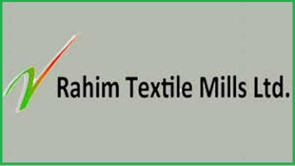 rahim-text