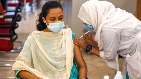 vakcin