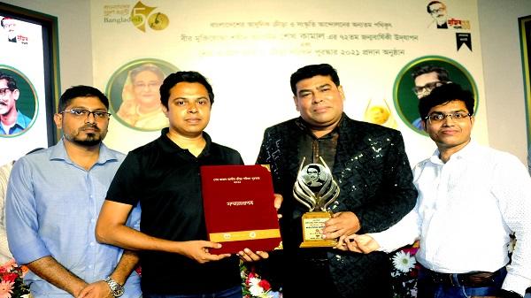 Walton gets Sheikh Kamal Sports Award picture 1